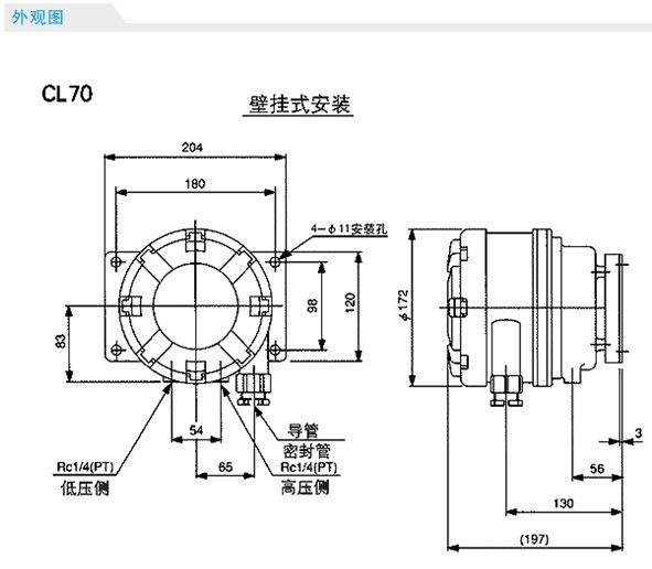 seiko-12012v10a开关电源电路图